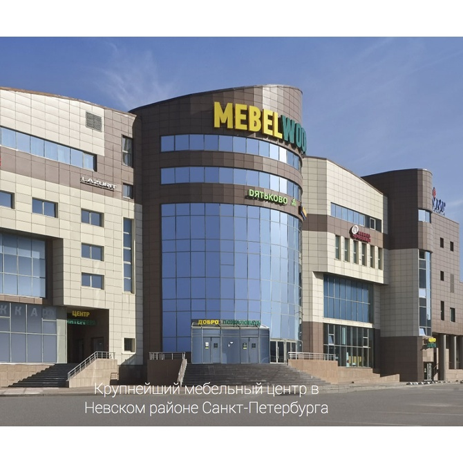 Mebel land